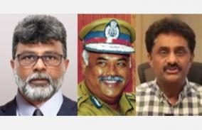 4-additional-dgps-promoted-to-dgps-law-and-order-special-dgp-new-post-emerged