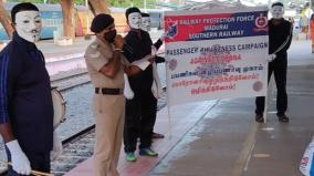 madurai-corona-awareness-drama-by-railway-staff