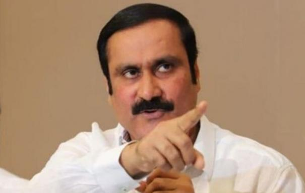 sbi-banking-anbumani-ramadas-condemns-low-marks-easy-pass-high-class-reservation-social-injustice