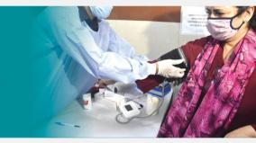 plasma-therapy