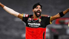mohammed-siraj-s-record-breaking-night-stuns-kolkata-knight-riders