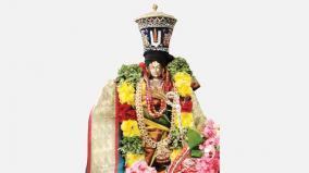 krishna-pathar