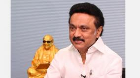 the-dmk-regime-created-many-jobs-in-tamil-nadu-and-flourished-again-stalin-s-speech