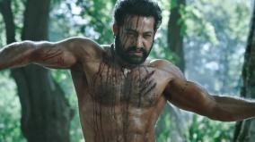 ramaraju-for-bheem-teaser