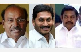 the-tamil-nadu-ruler-refuses-to-do-anything-ramadas-review-comparing-andhra-pradesh-chief-minister