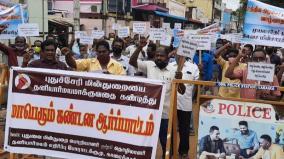 protest-in-karaikkal