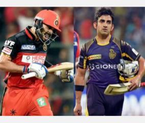 ipl-2020-gautam-gambhir-cricket-kkr-virat-kohli-siraj-saini-morris-rcb