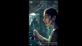 nayanthara-netrikkan-first-look-revealed