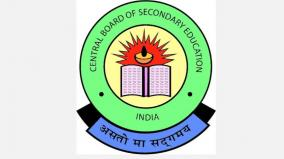 cbse-introduces-facial-recognition-for-accessing-classes-10-12-documents