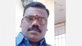 special-sub-inspector-killed-for-corona-in-nagai-district