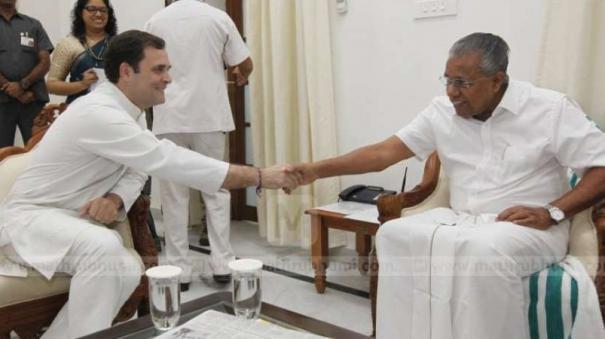 vijayan-lauds-rahuls-response-to-vardhan-on-kerala-covid-19-situation