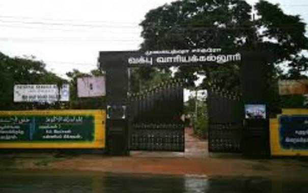 stay-on-madurai-wakf-board-college