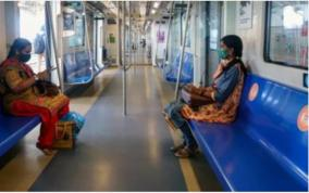 metro-trains-chennai