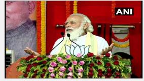 pm-slams-rjd-in-bihar-poll-rally