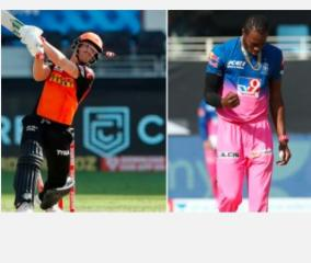 ipl-2020-jofra-archer-david-warner-rajastan-royals-sun-risers-hyderabad-srh
