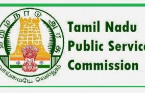 certificate-upload-for-assistant-computer-systems-engineer-assistant-computer-systems-analyst-jobs-tnpsc