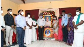 agricultural-union-leader-kannan-pillai-s-portrait-unveiled-tribute-to-tamil-nadu-agriculture-secretary-kagandeep-singh-bedi