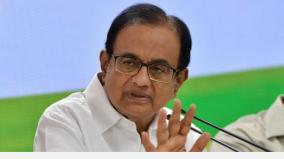 didnt-know-19-was-a-smaller-number-than-10-chidambaram-on-bjp-19-lakh-jobs-promise-in-bihar
