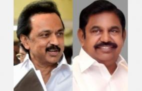 is-seeking-the-approval-of-the-bill-sent-by-the-aiadmk-government-a-political-gain-stalin-s-question
