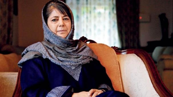 bjp-demands-arrest-of-mehbooba-mufti-for-seditious-remarks
