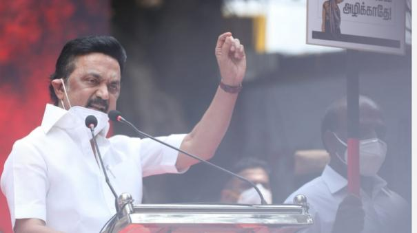 neet-did-not-come-as-long-as-jayalalithaa-was-there-will-the-opposition-do-avial-without-doing-politics-stalin-s-question