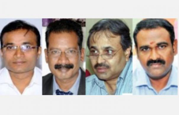 action-change-of-18-ias-officers-including-8-district-collectors