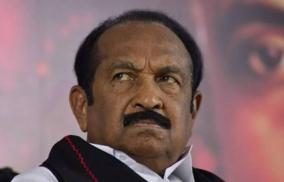 vaiko-slams-central-government
