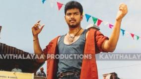thirumalai-movie-release-date