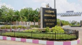 bharathidasan-university