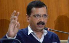 all-indians-have-right-to-free-covid-vaccine-says-arvind-kejriwal