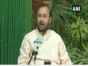 javadekar-attacks-congress-leaders-sonia-gandhi-rahul-priyanka-over-hoshiarpur-rape-and-murder-incident
