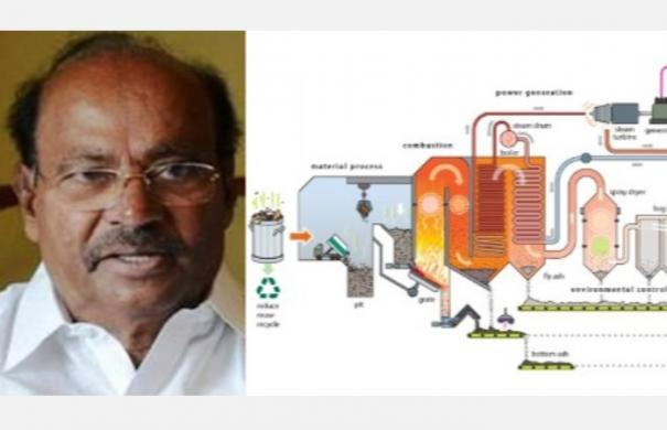 danger-to-chennai-the-decision-to-set-up-a-garbage-incinerator-should-be-dropped-ramadas-warns