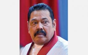 rajapaksha