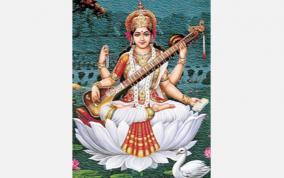 ayudha-pooja