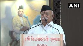 india-should-be-bigger-than-china-in-power-and-scope-bhagwat