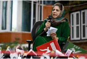 bjp-leader-seeks-de-recognition-of-mehbooba-led-pdp-over-anti-national-remarks