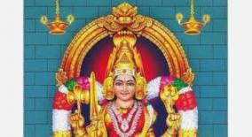 guru-peyarchi-palangal-viruchigam