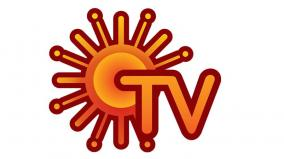 diwali-movie-in-sun-tv