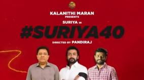 suriya-join-hands-with-pandiraj