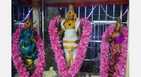 guru-peyarchi-palangal-meenam