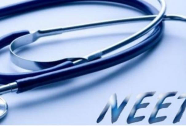 neet-2020-counselling-registration-for-neet-ug-counselling-from-tomorrow