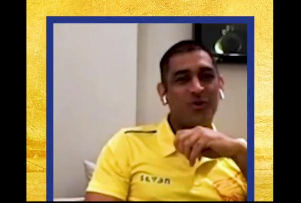 thala-dhoni-s-sweet-reaction-to-the-sweetest-tribute