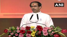 improve-economy-instead-of-toppling-govts-thackeray-to-bjp