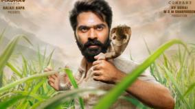 simbu-next-movie-first-look-released