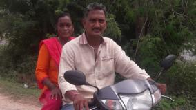 parents-comes-to-pudukottai-from-mumbai-by-bike