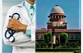 can-t-order-50-reservation-for-obc-students-this-year-supreme-court-dismisses-relief-petition