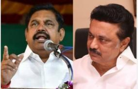 reservation-this-year-for-obc-students-if-not-announced-the-chief-minister-should-declare-that-there-is-no-alliance-with-the-bjp-stalin-s-insistence