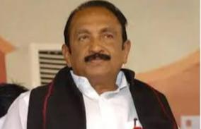 obc-students-reservation-judgment-central-government-treachery-against-other-backward-classes-vaiko-condemnation
