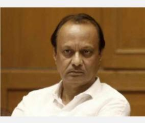maha-dycm-ajit-pawar-tests-positive-for-covid-19-hospitalised