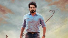 sulthan-first-look-released